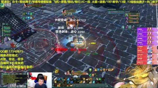 【蓝星】散排3V3→2V3→2V2→极限翻盘(狠人奇穴)