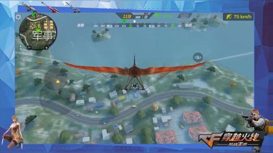 《逗乐带你跳》第87集:军事基地北部的落点小攻略