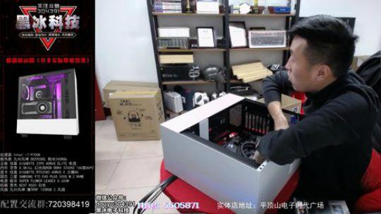 技嘉Z390 AORUS ELITE+技嘉RTX2080 A