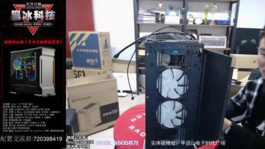 技嘉Z390 AORUS ULTRA+技嘉RTX2080
