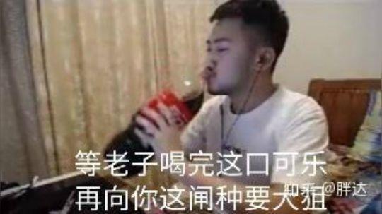 【深夜食堂】老陈X茄子联名白给秀,战地记者辣味山炮