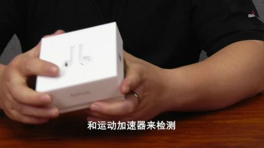 Airpods 2 开箱