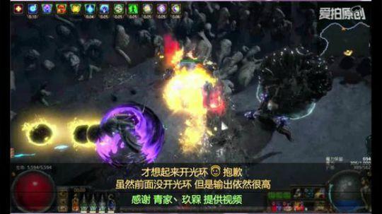 3.6〓青家〓 S6新技能 定罪波 〓秒T18阶段