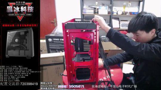 技嘉Z390 AORUS ELITE+技嘉RTX2080 G