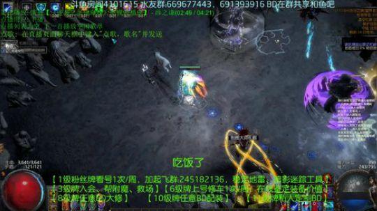 贵族弓地雷带人成就一门T18