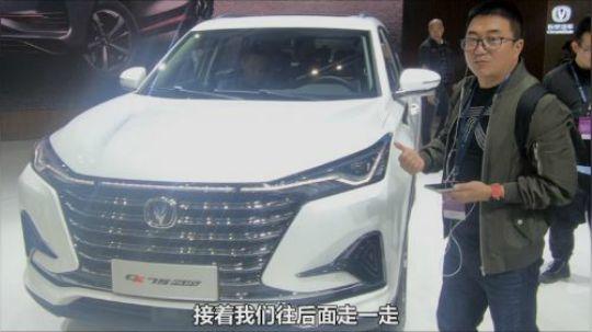 两张脸,两种动力,上海车展探一探长安CS75 PLUS