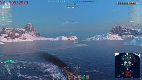 战舰世界-Z46