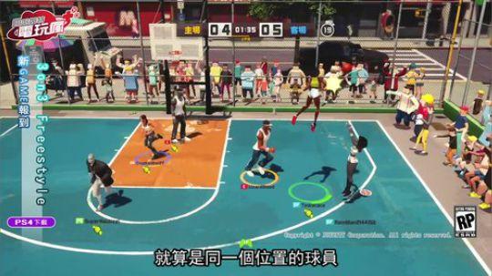 3on3 Freestyle 游戏介绍