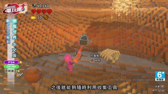 《乐高世界》中文版 已上市游戏介绍