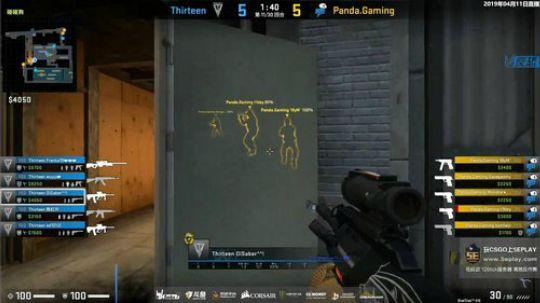 Panda vs TS DH达拉斯