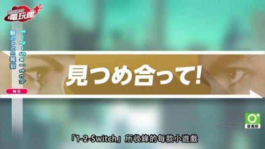 1.2.Switch游戏介绍