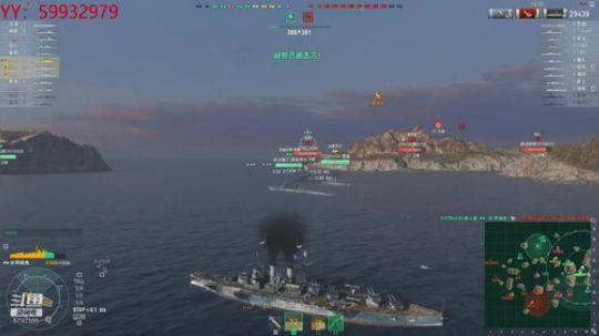 战舰世界-阿肯色