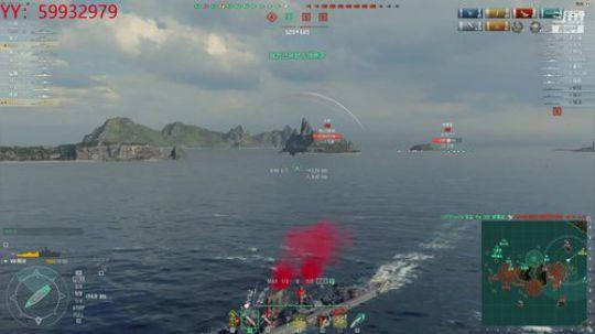 战舰世界-阳炎