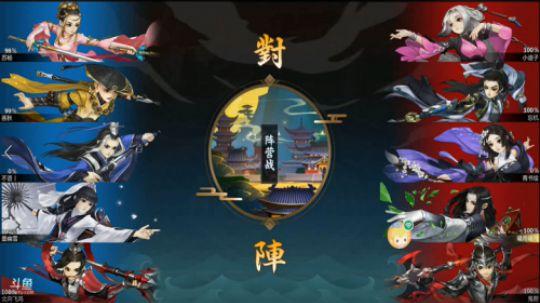 剑网三:指尖江湖-恶人谷战场(裴元视角)