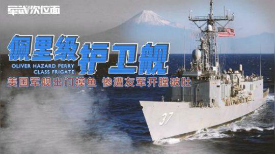 使用便宜货战舰等于让美国大兵送死 核动力之父公然叫板海军部长