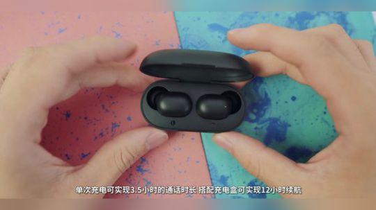 买不到AirDots可以考虑它 Haylou GT1真无线蓝牙耳机体验