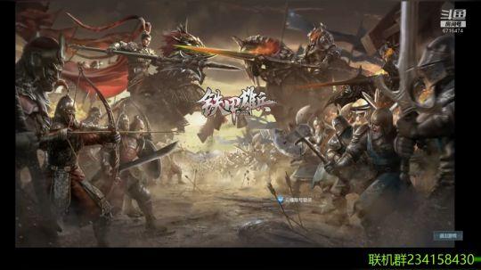 欢乐铁甲4