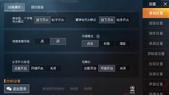 Dy丶如冰发布了一个斗鱼视频2019-05-09