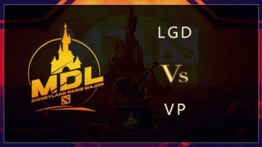 MDL巴黎淘汰赛LGD-VP第一局
