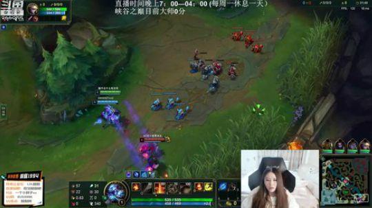 萌面酥_峡谷之巅大师排位赛 2019-05-10 05点场_斗鱼视频