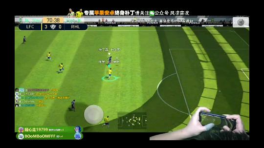 【最佳球】马尔蒂尼后场断球一条龙
