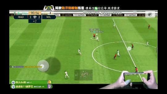 【最佳球】维尔纳单骑救主