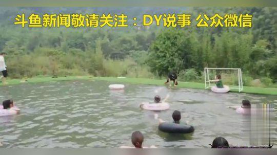 339女嘉宾溺水,润哥飞身扑救