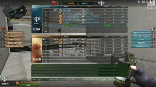 逆战斗鱼发展联赛B组5.15 HL VS MB