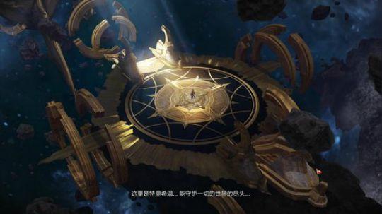 《Lost Ark》 失落的方舟转职体验
