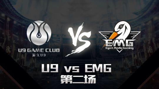CFPL春季赛5月16日 U9 vs EMG 第二场