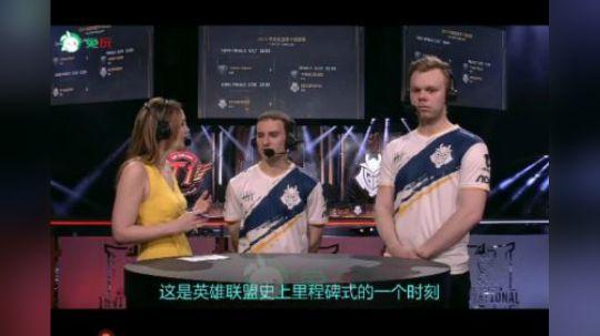 "Perkz·骚话术:启动! ""我十分想打败大师兄"""