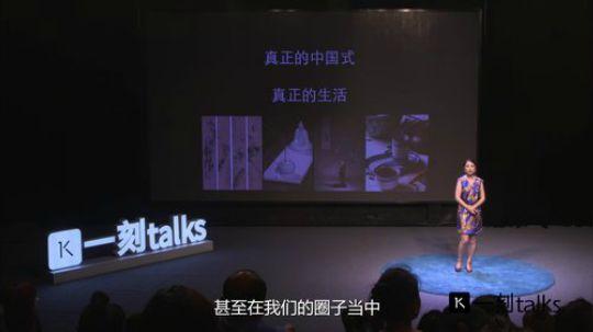 谢晶:这个年头,谈中国式生活到底应该怎么谈?