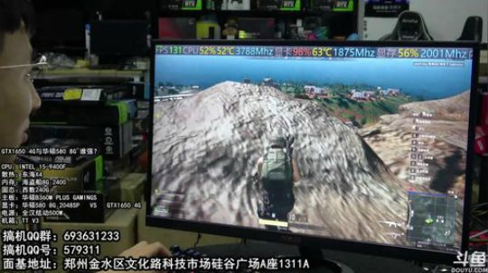 AMD580正面硬钢GTX1650