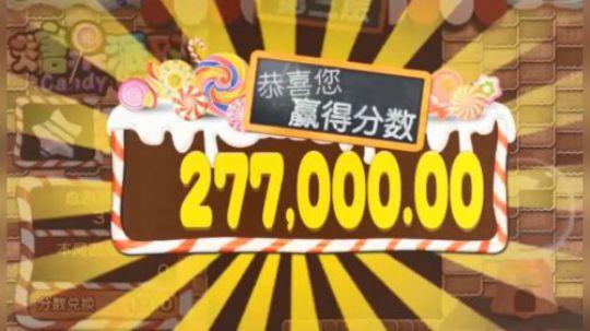 糖果派对爆分前兆彩球解密:这一秒不放弃,下一秒出奇迹!