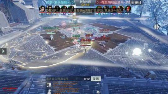 【2019NeXT春季赛】佬霸 VS 花里胡哨 5.19
