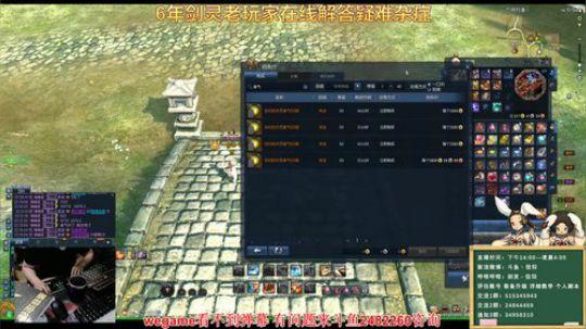 剑灵 2000R+基础优化(灵剑) 制作全过程+测试秒伤!