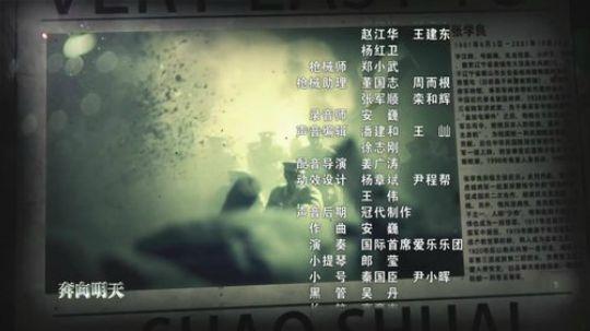 【安生】电视剧《少帅》片尾曲