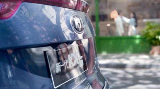 东风悦达起亚新一代KX5  分享幸福
