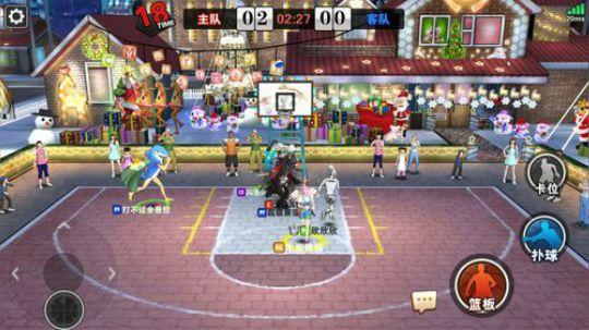 街篮-金牌球童养成记