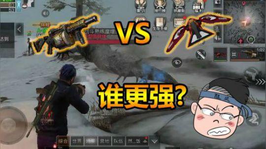 明日之后08:猩红无人机和典藏榴弹炮哪个更强?