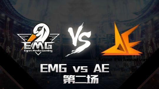 CFPL春季赛6月2日 EMG vs AE 第二场