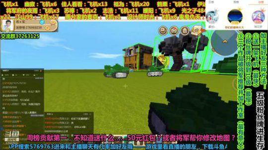 迷你世界:将军做的会打炮的坦克呦!