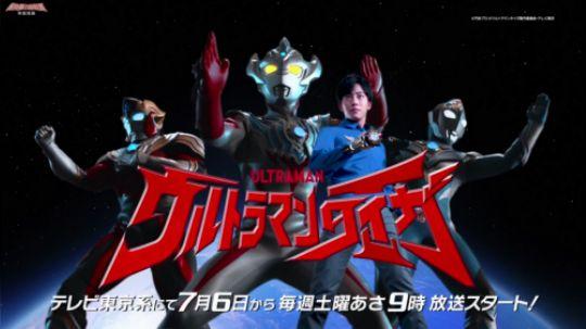【泰迦奥特曼】 新系列奥特曼TV,于2019年7月6日首播~
