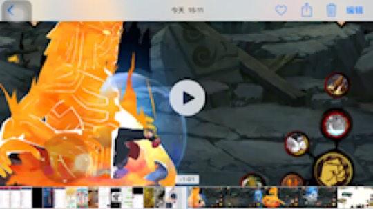 哈批游菊林发布了一个斗鱼视频2019-06-10
