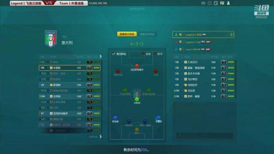 FO3华南3v3战队邀请赛16强淘汰赛第七场