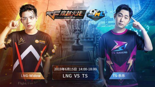 CFML2019季后赛LNG-TS