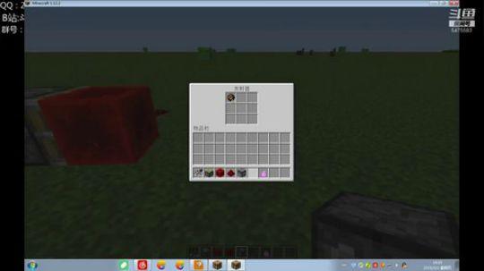 【无欲】[创意红石]:我的世界里最简单的红石连续动力源