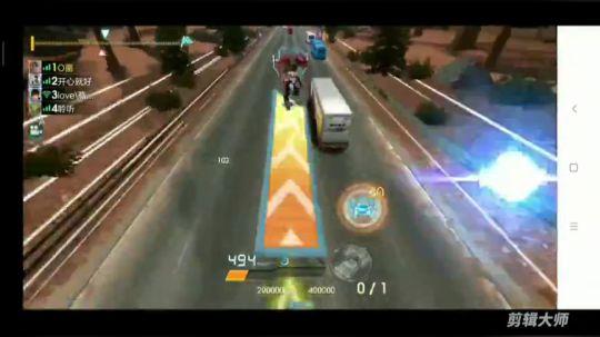 天天飞车:特工+猴子 经典PK1.53秒娱乐