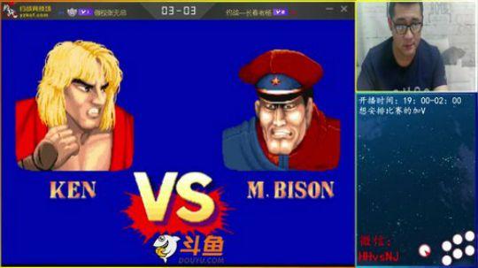张无忌vs主播长春老杨