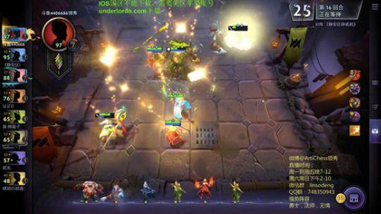【刀塔霸业】版本最强战猎法大战3星圣剑美杜莎 神仙打架